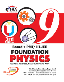 Board + IIT-JEE Foundation - Physics Class 9